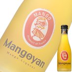 (単品) マンゴヤン ベビー 200ml瓶 (サントリー)