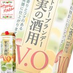 (単品)サントリー 果実の酒用ブランデー(V.O) 1.8Lパック(国産ブランデー)(果実酒づくり)(梅酒づくり)