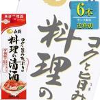 白鶴酒造 コクと旨みたっぷりの料理の清酒 1.8Lパック x 6本ケース販売 (清酒) (日本酒) (兵庫)