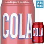 神戸居留地 LASコーラ 缶 350ml×24