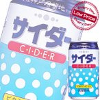神戸居留地 サイダー 350ml×24本 缶
