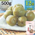 チョーヤ 梅の実 500g x 12袋ケース販売 (梅酒) (果実酒作り用)