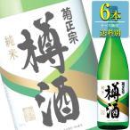 菊正宗 上撰 純米樽酒 1.8L瓶 x 6本ケース販売 (清酒) (日本酒) (兵庫)