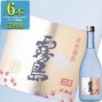 霧島酒造 ゴールドラベル 霧島 本格芋焼酎 20% 720ml瓶 x 6本ケース販売 (宮崎)