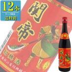 日和商事関帝陳年 5年 紹興酒 赤ラベル 600ml瓶x12本ケース販売(紹興酒)(中国酒)