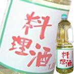 (単品)サンフーズ 味わい料理酒 1.8Lペット(料理酒)