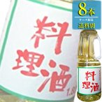 サンフーズ 味わい料理酒 1.8Lペット x 8本ケース販売 (料理酒)