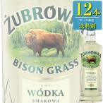 ズブロッカ バイソングラス ウォッカ (37.5%) 700ml瓶 x 12本ケース販売 (スピリッツ) (フレーバードウオッカ) (LJ)