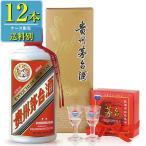 日和商事 貴州茅台酒 500ml瓶x12本ケース販売(白酒)(中国酒)