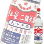 (単品)日和商事 紅星 二鍋頭酒 500ml瓶(白酒)(中