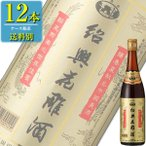 日和商事越王台 紹興花彫酒 金ラベル 600ml瓶x12本ケース販売(紹興酒)(中国酒)