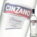 (単品) チンザノ ベルモット ビアンコ (白) 1L瓶 (イタリア) (ベルモット) (SNT)