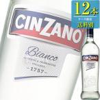 チンザノ ベルモット ビアンコ (白) 1L瓶 x 12本ケース販売 (イタリア) (ベルモット) (SNT)