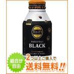 伊藤園TULLY'S コーヒー バリスタズブラック 285mlボトル缶 24本入 (タリーズコーヒー)