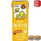 送料無料 キッコーマン飲料 豆乳飲料フルーツミックス 200ml紙パック 36本(18本×2ケース)