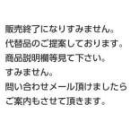 【配達地域限定】蒼天  富士山のしずく 500ml 1本価格(48本単位で送料無料)