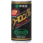 ショッピング茶 伊藤園 ウーロン茶 缶 (190g×30本) @33.47円 ☆4ケースまで送料1個口になります。☆