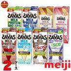 明治 ザバス ミルクプロテイン 脂肪0 ◆5種類からよりどり2ケース 200ml×48本 ◆ ミルクプロテインを手軽に摂取 人気のザバスミルク SAVAS MILK PROTEIN