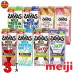 明治 ザバス ミルクプロテイン 脂肪0 ◆5種類からよりどり3ケース 200ml×72本 ◆ ミルクプロテインを手軽に摂取 人気のザバスミルク SAVAS MILK PROTEIN