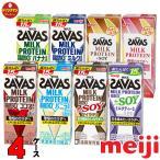 明治 ザバス ミルクプロテイン 脂肪0 ◆6種類からよりどり4ケース 200ml×96本 ◆ ミルクプロテインを手軽に摂取 人気のザバスミルク SAVAS MILK PROTEIN