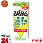 明治 SAVAS ザバス MILK PROTEIN 脂肪0 バナナ風味 200ml×24本 ミルクプロテイン15g  【梱包F】