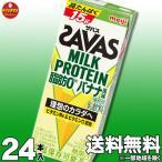 明治 ザバス ミルクプロテイン 脂肪0 バナナ風味 200ml×24本 ミルクプロテイン15g 【梱包F】SAVAS MILK PROTEIN