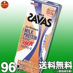 (4ケース)明治 ザバス for Woman ミルクティー風味 SAVAS MILK PROTEIN 脂肪0+SOY 200ml×96本 ザバス ミルクプロテイン