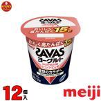 明治 TANPACT ヨーグルト 甘さひかえめ 125g×12個 (クール便)