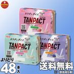 明治 TANPACT ヨーグルト ドリンクタイプ 脂肪0 よりどり 3種類から2ケース選択 100g×24本×2ケース 計48本 (クール便)