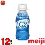 (クール便) 明治プロビオヨーグルトLG21ドリンクタイプ  低糖・低カロリー  112ml×12本