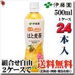 伊藤園 伝承の健康茶 はと麦茶【PET】500ml×24本  (36%OFF)