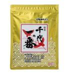 (メール便送料150円)和風だし 千代の一番 8.8g×50袋