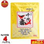 【送料無料】和風だし 千代の一番 8.8g×50袋×4パック(合計200袋)