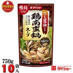 ダイショー だし醤油仕立て 鶏南蛮鍋スープ 750g×10袋【梱包C】
