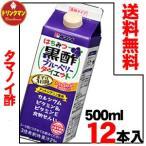 タマノイ はちみつ黒酢ブルーベリーダイエット 濃縮タイプ 500ml×12本 【梱包B】