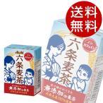 アサヒ 六条麦茶 100ml 54本(18本入×3箱) (お茶 麦茶 ノンカフェイン) 『送料無料』※北海道・沖縄・離島を除く