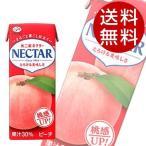 まろやかな桃ジュースで果実そのもののおいしさを楽しめます