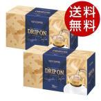 キーコーヒー ドリップオン オフィス用 60杯(30杯入×2箱) (ドリップコーヒー ドリップバッグ) 『送料無料』※北海道・沖縄・離島を除く