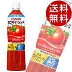 ショッピングトマトジュース カゴメ トマトジュース スマートPET 720ml×30本 『送料無料』※北海道・沖縄・離島を除く
