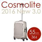 サムソナイト コスモライト 3.0 55cm パール Cosmolite V22-15-302 『送料無料』※北海道・沖縄・離島を除く