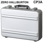 ゼロハリバートン P Attache CP3A