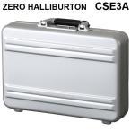 ゼロハリバートン SL Attache CSE3A
