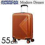 サムソナイト アメリカンツーリスター モダンドリーム 55cm コッパーオレンジ Samsonite American Tourister Modern Dream Spinner 35L  『送料無料』
