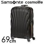 サムソナイト コスモライト LTD エディション 69cm イリディセント Samsonite Cosmolite 129444-7516 68L