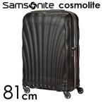 サムソナイト コスモライト LTD エディション 81cm イリディセント Samsonite Cosmolite 129447-7516 123L