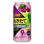 【送料無料】もぎたて ストロング(STRONG) まるごと搾りぶどう 500ml缶 1ケース24本 アサヒビール