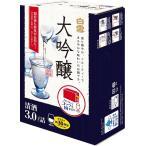 ショッピング大 【送料無料】 白雪 大吟醸 日本酒 3L入り スリムBOX 1ケース(4本入り) 小西酒造株式会社