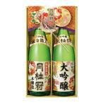【清酒】月桂冠 純米酒・本醸造 純金箔入りセット(JK-40)【134】