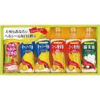 日清 キャノーラ油&コーン油ギフト (SO-30G)【7】