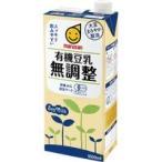 マルサン 有機豆乳無調整 1L×6本 紙パック
